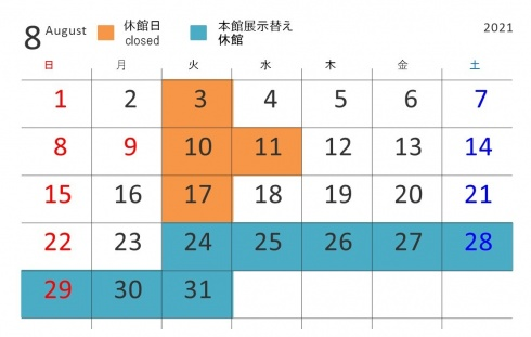 calendar-sp-0100-2021-4