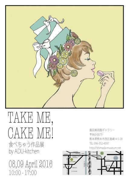 TAKE ME, CAKE ME!