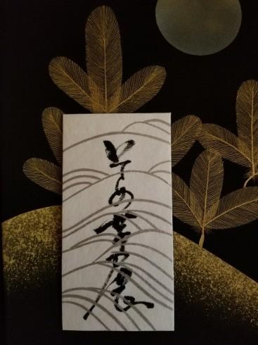 【染め帯展】意匠家永井直美