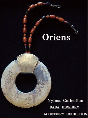 Oriens  Nyima Collection